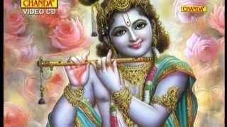 Aarti Kunj Bihari Ki | आरती कुंजबिहारी की | Vandana Vajpai | Hindi Krishan Bhajan Arti