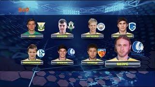 Як Безус, Яремчук та інші українські легіонери підготувалися до виступів за національну збірну