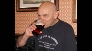 Гимн общества любителей пива имени бравого солдата Швейка