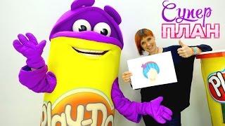 Плей До ПРИЧЕСКИ 💇 Супер план #5 и Маша Капуки Кануки. Видео для детей с массой для лепки Play Doh