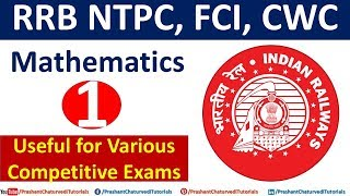 RRB NTPC Mathematics Lecture 1: Polygons, Lines and Angles + Practice Questions PDF ||