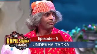 Undekha Tadka  Ep 5  The Kapil Sharma Show  Sony LIV