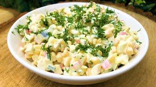 Salată delicioasă│Olesea Slavinski