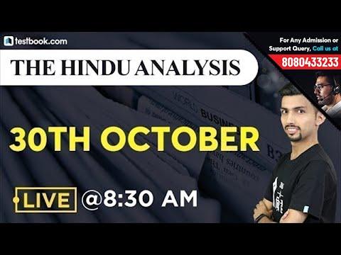 8:30 AM - 30 October The Hindu Editorial Analysis by Aditya Sir | Maharashtra Assembly Elections