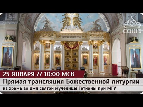 Храм пресвятой троицы чертаново