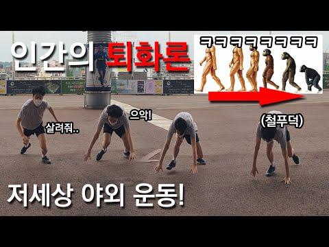 수원출신 스쿼시 선수들은 잘생겼다길래 같이 운동한번 해봤습니다.