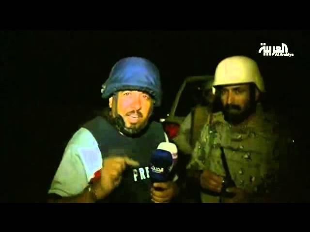 اشتباك حي بين القوات السعودية والمليشيات الحوثية