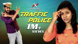 Traffic Police | Finally