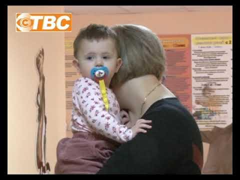 Новости ТВС 05 04 19 рус видео