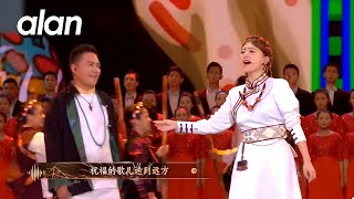 alan 阿蘭(阿兰) - 打牆歌 Building Song (Live) feat. 德勒鬧吾 (191101勞動號子第三期)