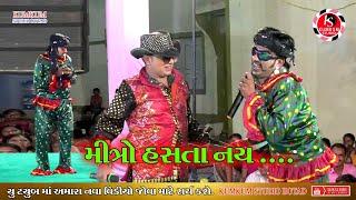સંજય ઢાંઢણી ની મોજ ll Sat no Adhar Ramamandal Shapar ll Sanjay dhandhni ll Live Dhasa 2019 25