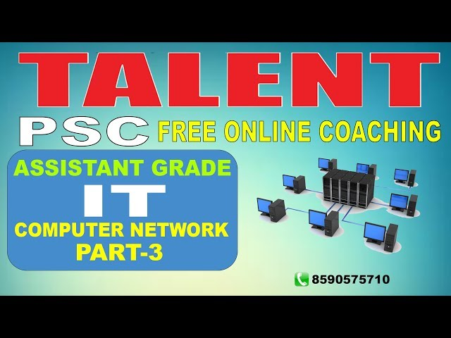 KERALA PSC | ASSISTANT GRADE | Secretariat Assistant | IT - COMPUTER NETWORK PART 3