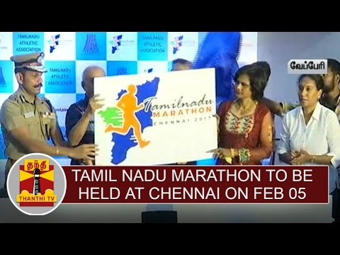Tamil-Nadu-Marathon-to-be-held-at-Chennai-on-Feb-05-Thanthi-TV