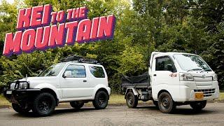 JDM Kei Truck & Jimny 4X4 Adventure [OFF ROAD FEATURE FILM]