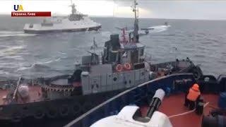 Новый фронт агрессии России на Азовском море