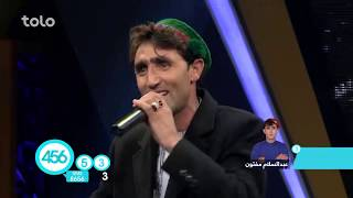 عبدالسلام مفتون - مرحله ۱۰ بهترین - ای شوخ / Salam Maftoon - Top 10 - Ay Shokh Sare Zolf