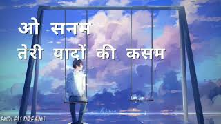 ओ सनम - O Sanam (Lucky Ali) Lyrics - YouTube