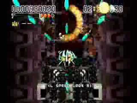 Final Soldier Wii