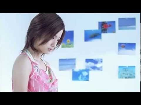 Aya Ueto - Afuresou Na Ai, Daite
