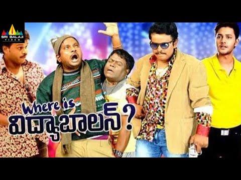 Where is Vidya Balan Telugu Full Movie | Sampoornesh Babu | Sri Balaji Video