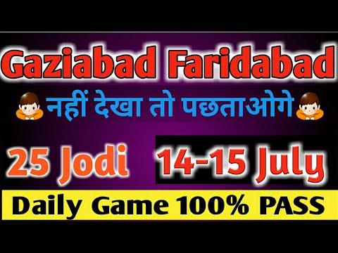 Satta king Faridabad Gaziabad Desawer15 july 2017 always Pass satta trick, Earn money , quickmoney