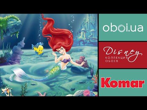 Видео Komar Disney