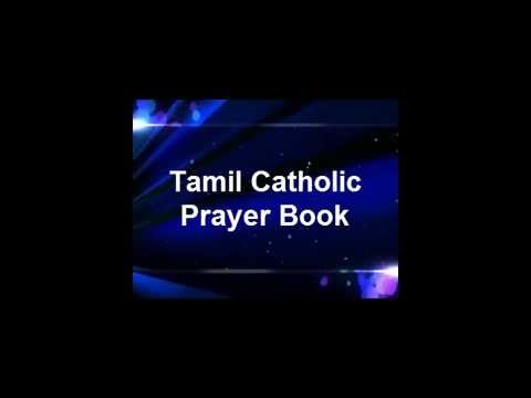 Video of Tamil Prayer Book