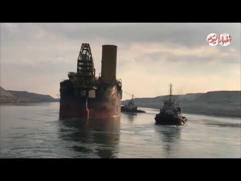عبور سفينة تكرير البترول فى المجرى الملاحي بالإسماعيلية