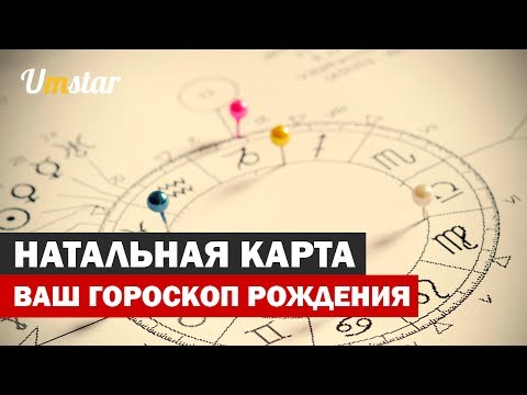 Василиса володина гороскоп на 2017 овен женщина