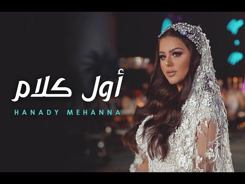 ShahdAshraf269's Video 163256795954 7u0AiBkWMNA