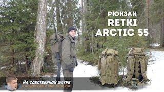 Рюкзак для охотника и рыболова
