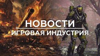 WAG news - Новости игровой индустрии(PS4\Xbox One\PC\Майнинг\Anthem