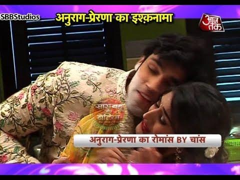 Kasauti Zindagi Kayy: MUST WATCH! Anurag & Prerna'