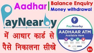 Aadhar card money withdrawal - Balance enquiry by aadhar number | PayNearby AePS Service in Hindi - Download this Video in MP3, M4A, WEBM, MP4, 3GP