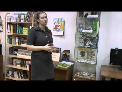Чем можно привлечь молодежь в библиотеку: опыт работы Красноярской краевой молодежной библиотеки
