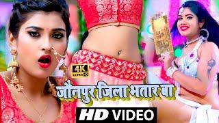 जौनपुर जिला भतार बा || JAUNPUR JILA BHATAR BA | MURGA PANDIT HOI JAI | SATYAM SINGH |VIDEO SONG