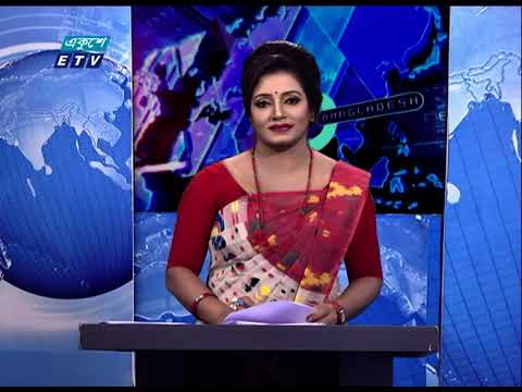 11 PM News || রাত ১১টার সংবাদ || 07 May 2021 || ETV News