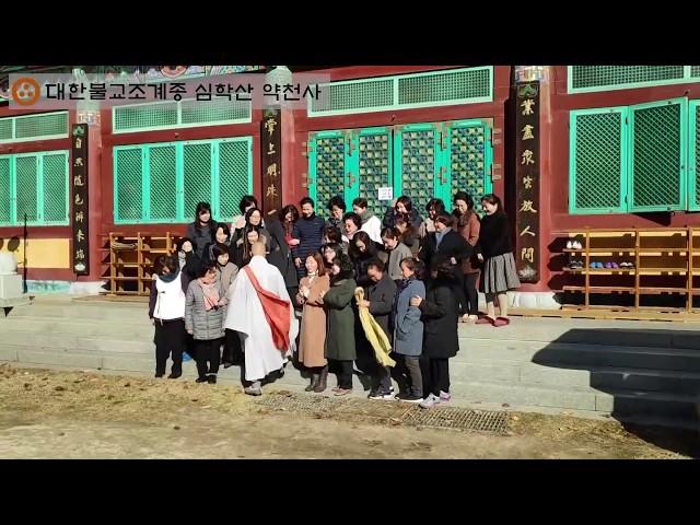 [불교대학] 불기 2563…