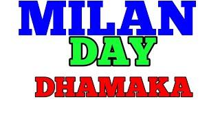 Satka Matka King KD - MILAN DAY 17/04/2019 FIX JODI (100