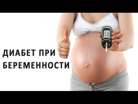 Симптоматический диабет при панкреатите