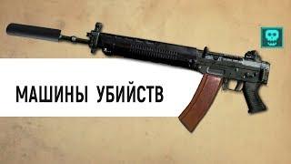 Зов Припяти - Топ 5 СТЕЛС ОРУЖИЯ