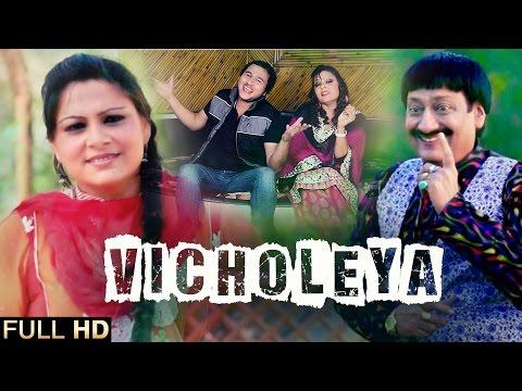Vicholeya  Yati Inder