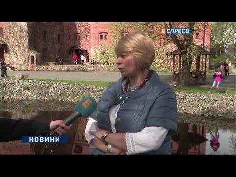 """У замку-музеї """"Радомисль"""" сьогодні відкрилася виставка ікон учасників АТО - YouTube"""