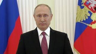 Смотреть онлайн Речь Путина после выборов для граждан России