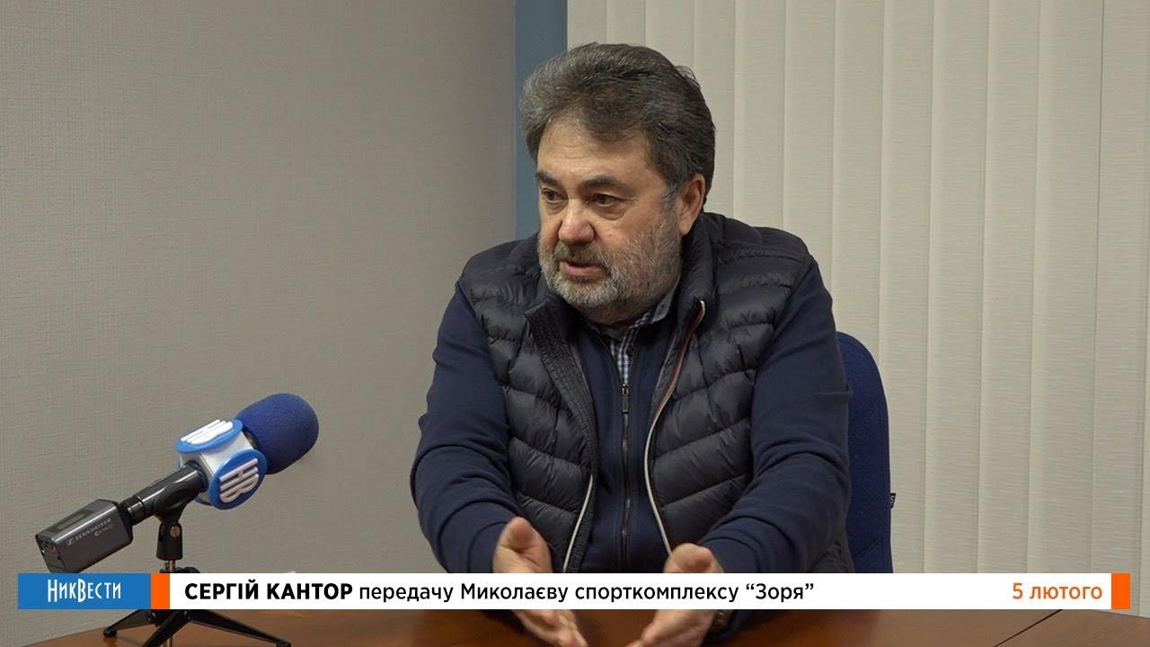 Комментарий Сергея Кантора
