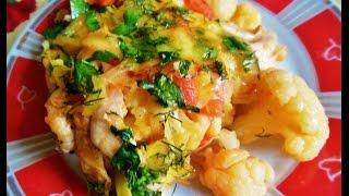 Цветная Капуста с Курицей в Соусе. Рецепты Низко-Углеводной Диеты