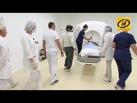 Лечение опухоли без хирургического вмешательства. Новое оборудование появилось в Беларуси