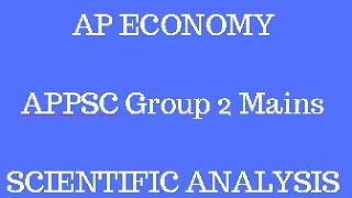 APPSC Group 2 Mains | AP Economy Strategy | Scientific Analysis | Latest Budget and Economic Survey