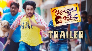 'Kittu Unnadu Jagratha' Theatrical Trailer