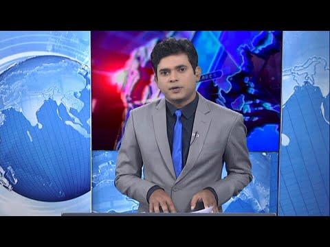 11 PM News || রাত ১১টার একুশে সংবাদ || 22 October 2020 || ETV News